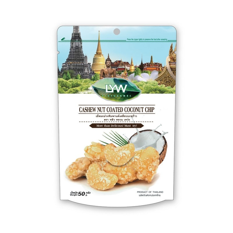 CASHEW NUT COATED COCONUT CHIP